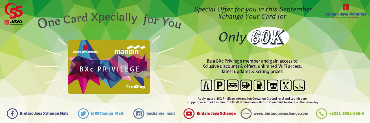 BXc Privilege September Special Offer