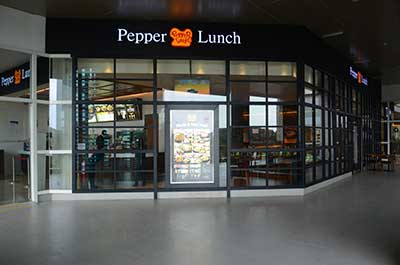 PEPPER-LUNCH
