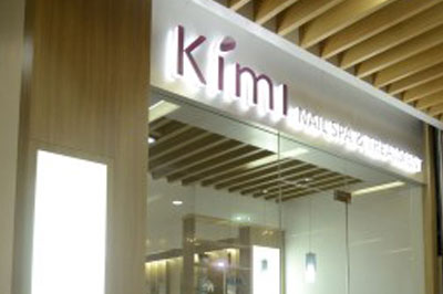 Kimi Nail Spa & Treatment